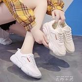 小熊女鞋春季爆款網紅2021新款運動百搭ins春款小白老爹潮鞋夏款 米娜小鋪