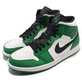 Nike Air Jordan 1 Mid SE Pine Green 綠 黑 皮革鞋面 喬丹 1代 飛人 中筒 男鞋【PUMP306】 852542-301