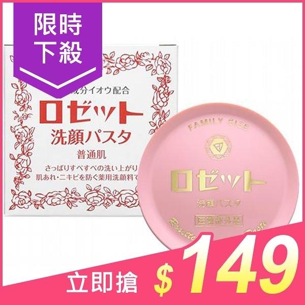 日本 ROSETTE 溫泉清爽平衡洗顏膏(霜)90g【小三美日】原價$175