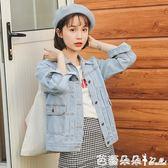 夾克2017秋裝新款韓版bf風休閒夾克牛仔外套女裝顯瘦寬鬆短款上衣學生 芭蕾朵朵