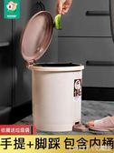 腳踩垃圾桶家用客廳 臥室衛生間大號分類腳踏式廚房帶蓋拉圾筒ATF LOLITA