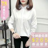 售完即止-襯衫女夏短袖長袖ol白色上衣庫存清出(4-10S)