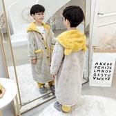 兒童睡衣珊瑚絨秋冬季男童加長連帽睡袍套裝【聚可愛】