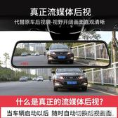 行車記錄儀高清夜視360全景前后雙錄汽車載倒車影像  【全網最低價】