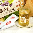 醋桶子-獨享禮盒3入組(可自由搭配種類)
