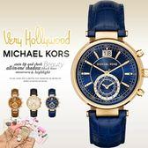 【人文行旅】Michael Kors | MK2425 美式奢華休閒腕錶