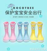 S 果凍雨鞋女時尚款外穿成人中筒水鞋韓國可愛雨靴防水鞋防滑膠鞋- 創意家居生活館