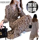 EASON SHOP(GQ0081)韓版法式碎花收腰斜邊交叉大V領喇叭袖長袖雪紡連身裙洋裝女過膝長裙傘狀A字裙