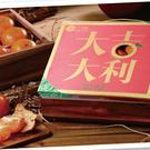 【鮮果禮盒】橘二代 茂谷柑豪華木箱禮盒(一盒免運)(預購至12/30,1/8起開始統一出貨)