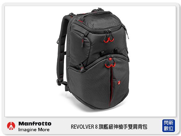 【分期0利率,免運費】Manfrotto 曼富圖 Revolver 8 PL 旗艦級神槍手雙肩背包 (MB PL R 8,公司貨)