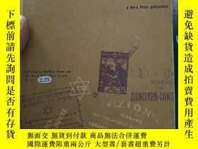 二手書博民逛書店The罕見Zionist Idea:a historical analysis and readerY1891