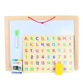 兒童畫板早教益智學習繪畫掛式寫字板雙面磁性小黑板玩具1-3-6歲