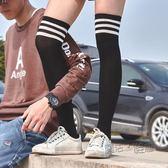 長筒襪女膝上日系正韓學院風運動長襪子高筒足球襪潮薄款英倫風   『魔法鞋櫃』