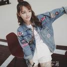 韓版BF風寬鬆中長款貼布徽章大碼牛仔衣學生牛仔外套女潮【米娜小鋪】