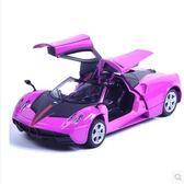合金跑車汽車模型玩具車兒童仿真小跑車HOT2925【歐爸生活館】