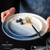 歐式陶瓷西餐盤子意面盤牛排盤 美式披薩盤沙拉盤圓盤菜盤子托盤igo『韓女王』