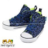 CONVERSE ALL STAR 藍色 側邊魔鬼氈 高筒帆布鞋 小童鞋 NO.R0663