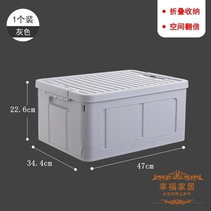 折疊書箱 折疊書籍收納箱家用透明儲物盒學生裝書本整理書箱收納神器T