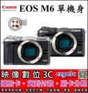 《映像數位》 Canon EOS M6 ...
