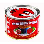 紅鷹牌蕃茄汁鯖魚-紅罐220g*3入【愛買】