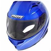 [COSCO代購] C114965 M2R 騎乘機車用全罩式防護頭盔 #M-3