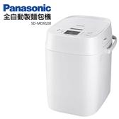Panasonic國際牌【 SD-MDX100 】全自動製麵包機