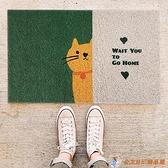 卡通入戶門墊地毯 防滑進門地墊 貓咪門口腳墊絲圈可裁剪定制【公主日記】