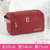 便攜化妝包大容量隨身韓版簡約旅行收納袋手提箱洗漱小號多功能盒