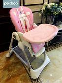 寶寶餐桌椅 多功能嬰兒便攜可折疊寶寶吃飯椅子 居樂坊生活館YYT