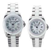 Royal Crown - 奢華鑲嵌鋯石半陶瓷對錶 RC女錶 情侶錶對錶