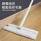 乾濕兩用除塵靜電拖把 T3067 木板清潔 拖把 地板清潔 拖地 除塵紙