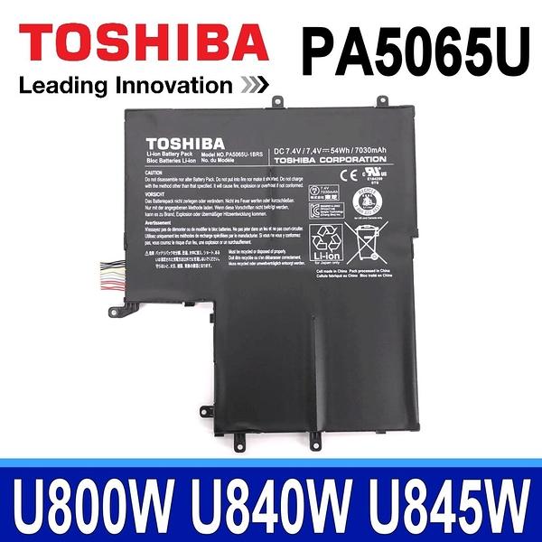 TOSHIBA PA5065U-1BRS 原廠電池 Satellite U800W U840W U845 U845W