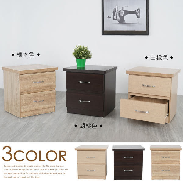 床頭櫃《YoStyle》艾莉二抽床頭櫃(三色) 二抽櫃 斗櫃 櫥櫃 置物櫃 收納櫃 免運