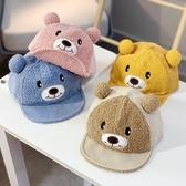 絨布熊造型耳朵棒球帽(6M-24M)【ZJA002】