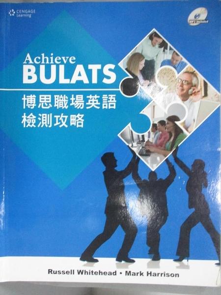 【書寶二手書T1/進修考試_XGB】Achieve BULATS 博思職場英語檢測攻略_Russell Whitehead