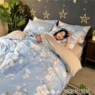 簡約全棉四件套1.8m床單水洗棉雙人純棉床上用品被套三件套