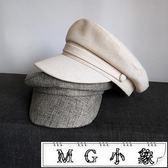 遮陽鴨舌帽防曬米白色海軍帽