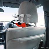 【震撼精品百貨】史奴比Peanuts Snoopy ~SNOOPY 車用掛勾