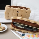 夾心餅干毛絨鉛筆袋簡約大容量可愛文具盒少女心【淘嘟嘟】
