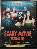 影音專賣店-P03-226-正版DVD-電影【驚聲尖笑1】-史上最賤搞笑招數 影印海報