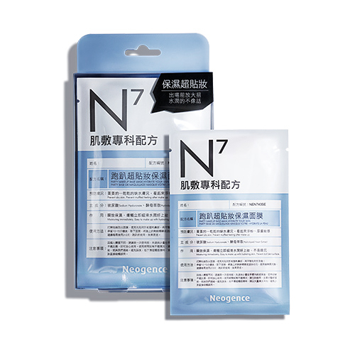 Neogence 霓淨思 跑趴超貼妝保濕面膜 4片/盒 效期2024【淨妍美肌】