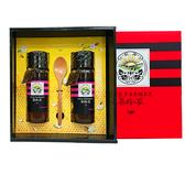 【養蜂人家】黃金流蜜禮盒禮盒-優選Taiwan特產蜂蜜(2瓶),單盒88折