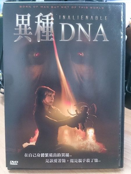挖寶二手片-339-023-正版DVD*電影【異種 DNA】艾瑞克諾里斯對帶走他家人的事故依然...