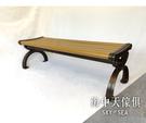{{ 海中天休閒傢俱廣場 }} G-52 戶外休閒 公園桌椅系列 72-4 5尺塑木長板凳
