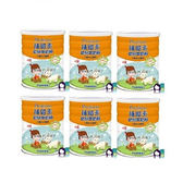 補體素 幼兒羊奶粉-原味(900g×6罐+贈1罐)