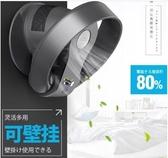 無葉風扇110v 日本sk無葉風扇家用超靜音台式電風扇壁掛式無扇葉風扇落地搖頭 范思蓮恩