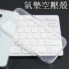 氣墊空壓防摔保護殼 Apple iPhone 12 11 Pro Max mini 四邊氣囊加強 透明殼 防摔殼 手機殼