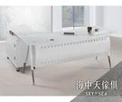 {{ 海中天休閒傢俱廣場 }} G-02 摩登時尚 辦公桌系列 238-1 烤漆白色6尺L型辦公桌組