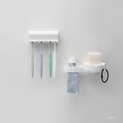 日式牙刷架簡約家用衛生間浴室創意粘貼吸壁...