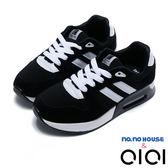 休閒鞋 活力玩色綁帶氣墊休閒鞋(黑) *0101shoes  【18-3532bk】【現貨】